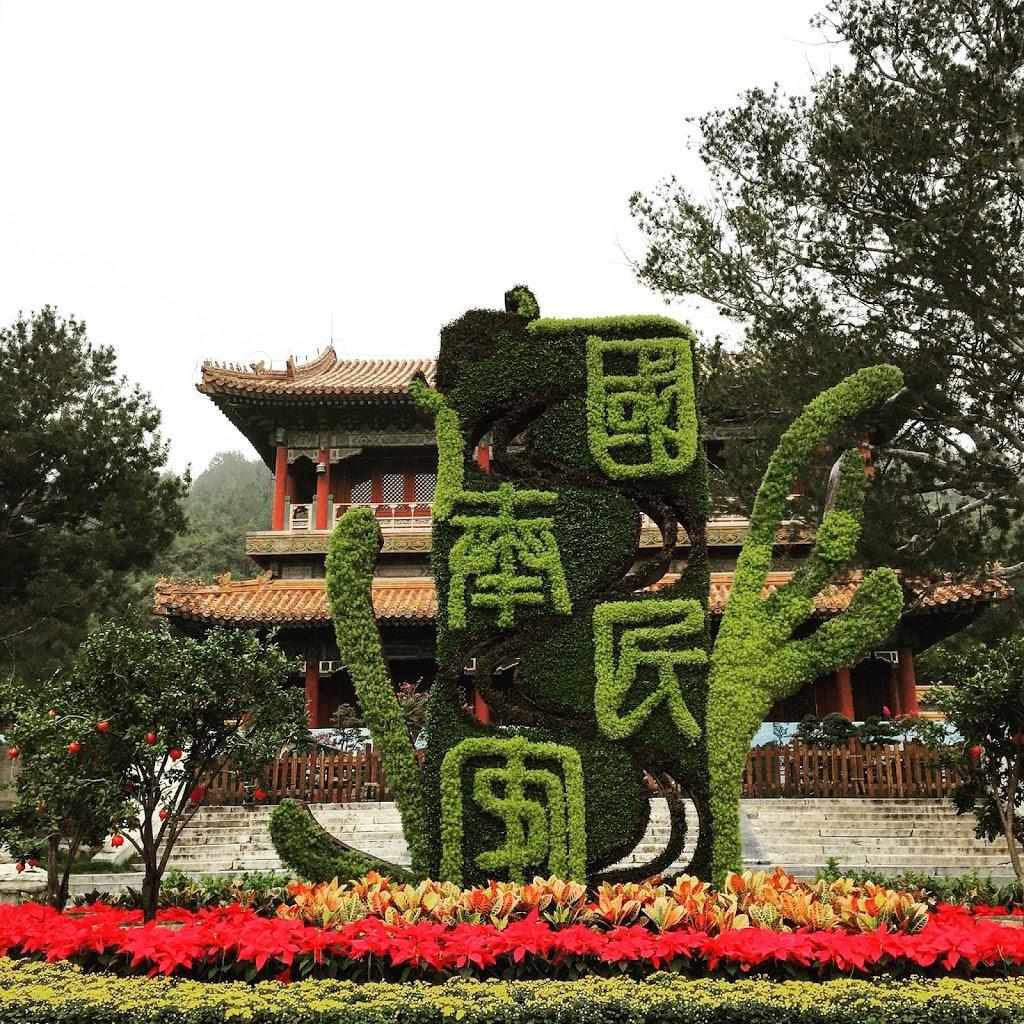 Çin'in Başkenti Pekinde Yapılacaklar Listesi